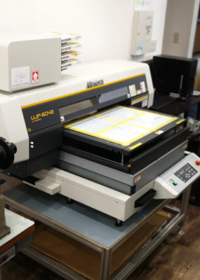 ミマキ・UV印刷機